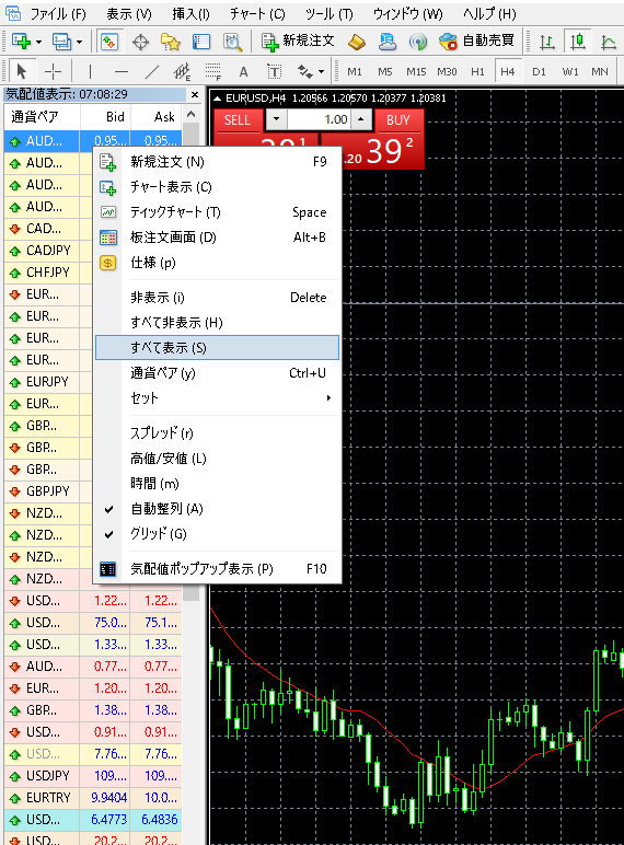 FBSMT4使い方通貨ペアの追加-2